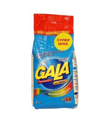 Засіб для прання Gala 3кг color автомат