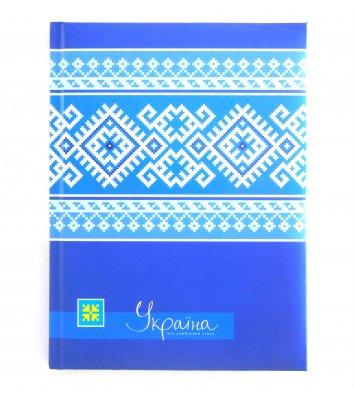 """Блокнот А6 80арк клітинка """"Україна"""" синій, Optima"""