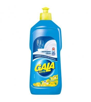Засіб для миття посуду Gala 500мл, лимон