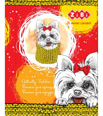 Папка для труда А4 на резинке ламинированный картон Lovely Dog, Zibi