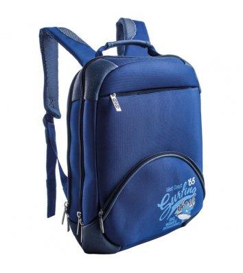 """Рюкзак школьный """"Blue"""", ZiBi"""
