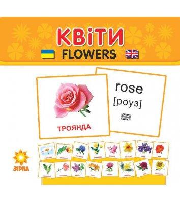 "Карточки развивающие ""Цветы"", Зірка"