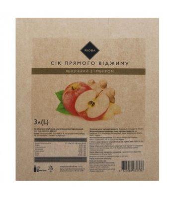 Папір гофрований 60% 28 г/м2  50*200см блакитний, Mandarin