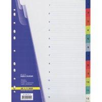 Разделители листов А4 12 разделов пластиковые нумерованные цветные, Buromax