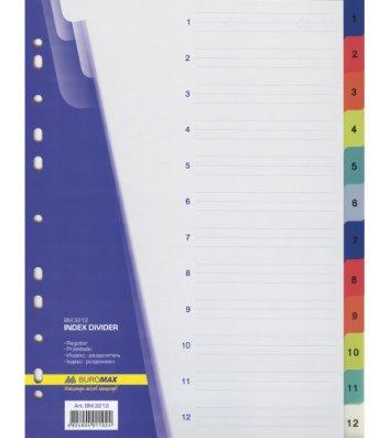 Розділювачі аркушів А4 12  розділів пластикові нумеровані кольорові, Buromax