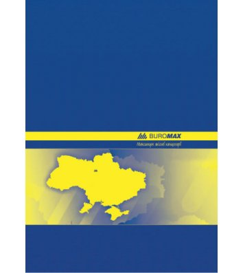 Книга канцелярская А4 192л клетка твердая обложка, Buromax