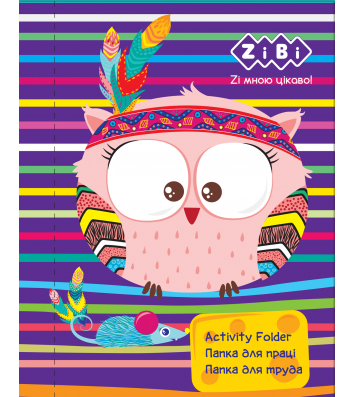 Папка для труда А4 на резинке ламинированный картон Friendly Owls, Zibi