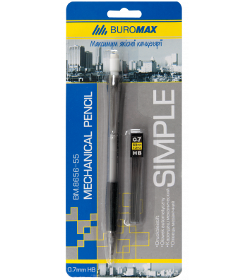 Олівець механічний 0,7мм Simple і стрижні, Buromax