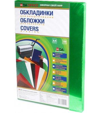 Обкладинка для брошурування А4 180мкм 100шт пластикова прозора зелена, DA