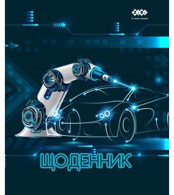 """Дневник школьный A5 40л """"Digital"""", Zibi"""