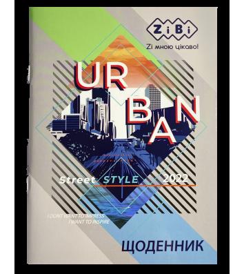 """Щоденник шкільний  A5 40арк """"Digital"""", Zibi"""