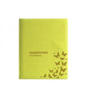 """Дневник школьный А5 48л Vivella """"Samba"""" желтый, Cool for School"""