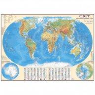 Загальногеографічна карта світу 160*110см ламінована з планками