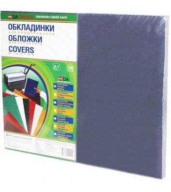 Обложка для переплета А3 150мкм 100шт пластиковая прозрачная бесцветная, DA