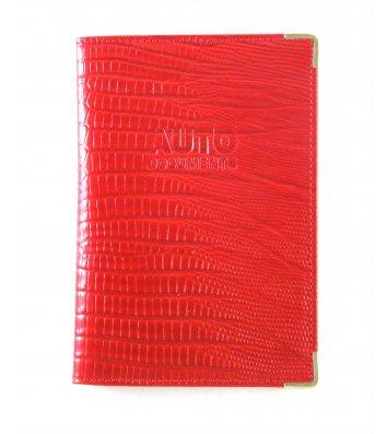 Обкладинка для автодокументів шкіряна червона, Desisan