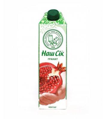 Цукерки Київ Вечірній 348г, Roshen