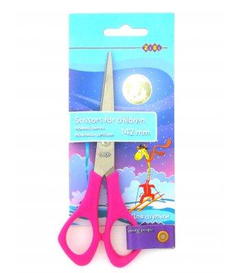 Ножиці дитячі 14,2см для шульги ручки пластикові, Zibi