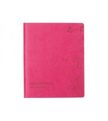 """Дневник школьный А5 48л Vivella """"Samba"""" розовый, Cool for School"""