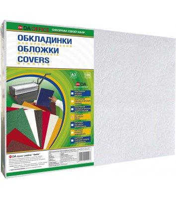 """Обкладинка для брошурування А3 250г/м2 100шт картонна фактура """"шкіра"""" біла, DA"""
