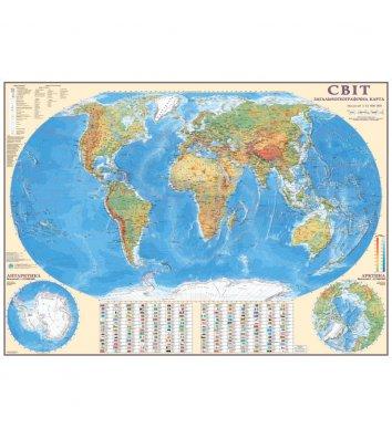 Общегеографическая карта мира 110*77см ламинированная с планками