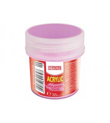 Краска акриловая 20мл розовая, Maxi