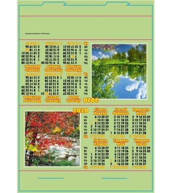 """Календарь настольный """"домик"""" 295*210мм на 2020 ассорти"""
