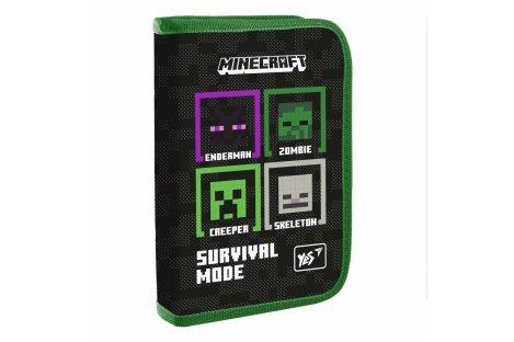 Пенал твердый 2 отделения на молнии Education Lovely Owls, Kite