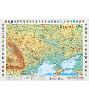 Карта Обзорная карта Украины М1:2350000, 65*45см, ламинированная