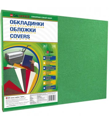 """Обкладинка для брошурування А3 250г/м2 100шт картонна фактура """"шкіра"""" синя, DA"""
