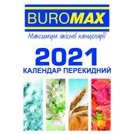 Календар настільний перекидний 2021р, Buromax
