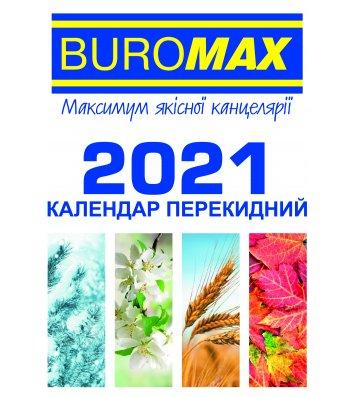 Календарь настольный перекидной 2021г, Buromax