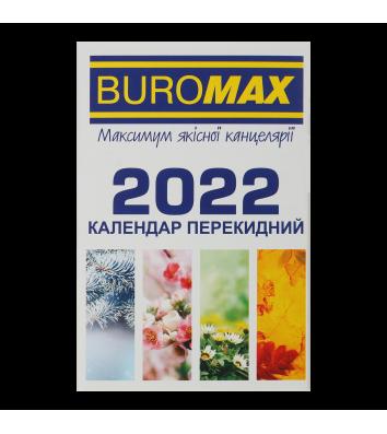 Календарь настольный перекидной 2020, Buromax