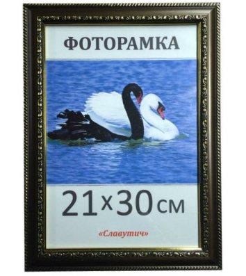 Фоторамка 21*30см коричневий візерунок, Velista