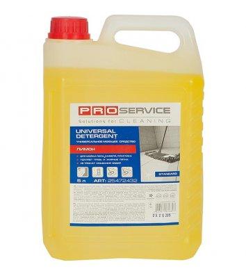 Средство для мытья пола лимон PRO Service 5000мл