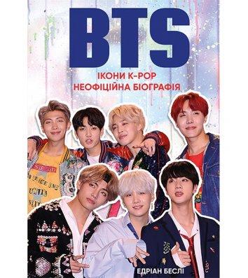 """Книга """"BTS Иконы K-pop"""" Эдриан Бесли"""