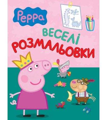 Веселые раскраски Свинка Пеппа зеленая, Перо