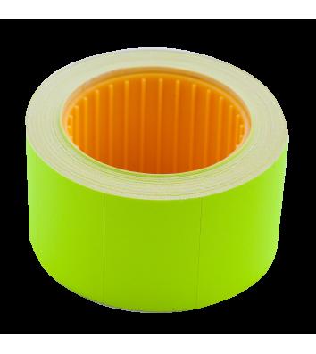 Етикетки-цінники 30*20мм 300шт жовті, Buromax