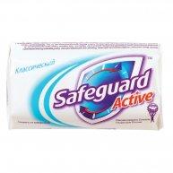 Мило туалетне 90г Класичне, Safeguard