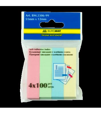 Стікери-закладки паперові 12*51мм 400арк 4 пастельні кольори асорті, Buromax
