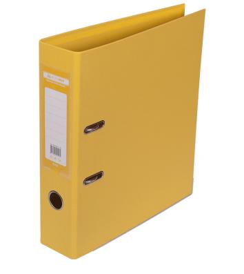 Папка-реєстратор А4 70мм двостороння жовта Elite, Buromax