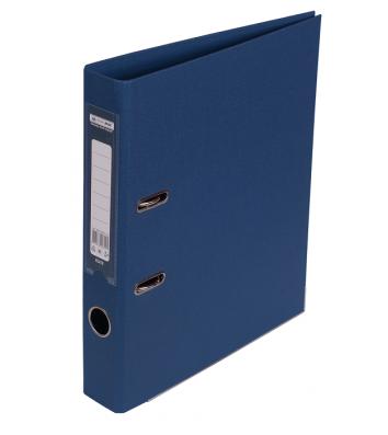Папка-реєстратор А4 50мм двостороння синя Elite, Buromax