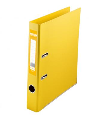Папка-реєстратор А4 50мм двостороння жовта Elite, Buromax