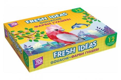 Краска гуашевая 12 цветов 10 мл Fresh Ideas, CoolForSchool