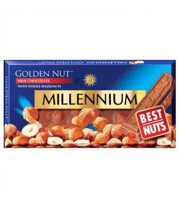 Діловий записник А6 Vivella коричневий, Optima
