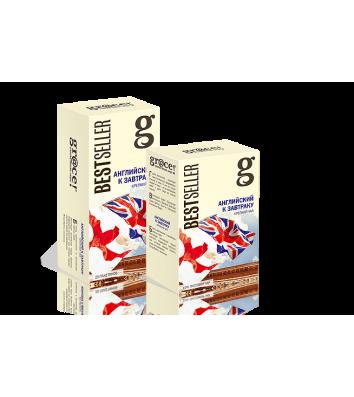 """Чай чорний gr@ce """"Англійський до сніданку"""" в пакетиках 25шт"""
