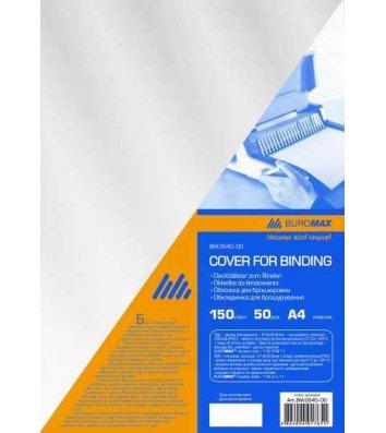 Обкладинка для брошурування А4 150мкм  50шт пластикова прозора безкольорова, Buromax