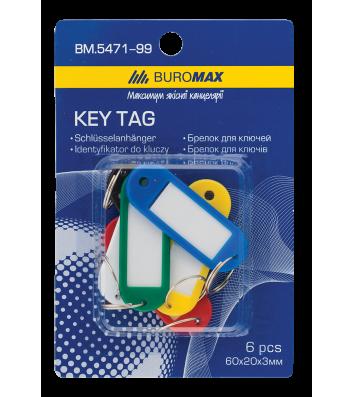 Брелоки для ключів 6шт асорті, Buromax