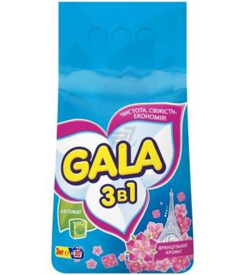 Засіб для прання Gala 3кг, французький аромат