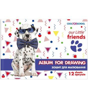 """Альбом для малювання  А4 12арк на скобі """"Our little friends"""", Cool for School"""