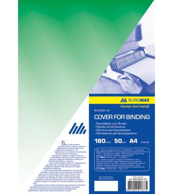 Обкладинка для брошурування А4 180мкм  50шт пластикова прозора зелена, Buromax